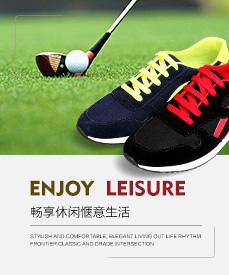 老北京布鞋潮流男鞋产品图