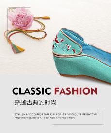 汉唐风韵女款传统休闲布鞋产品图