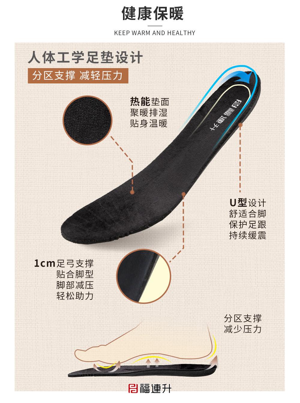 福连升休闲鞋男鞋冬季百搭棉鞋男加绒保暖潮流休闲鞋子图片