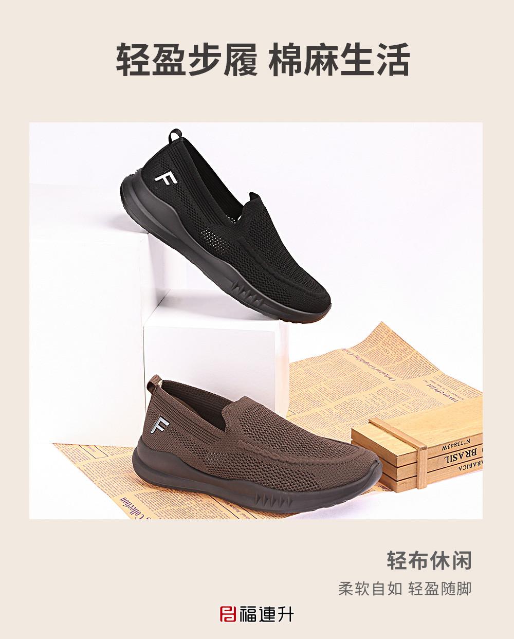 福连升老北京布鞋 夏轻便软底运动休闲网面透气男鞋图片