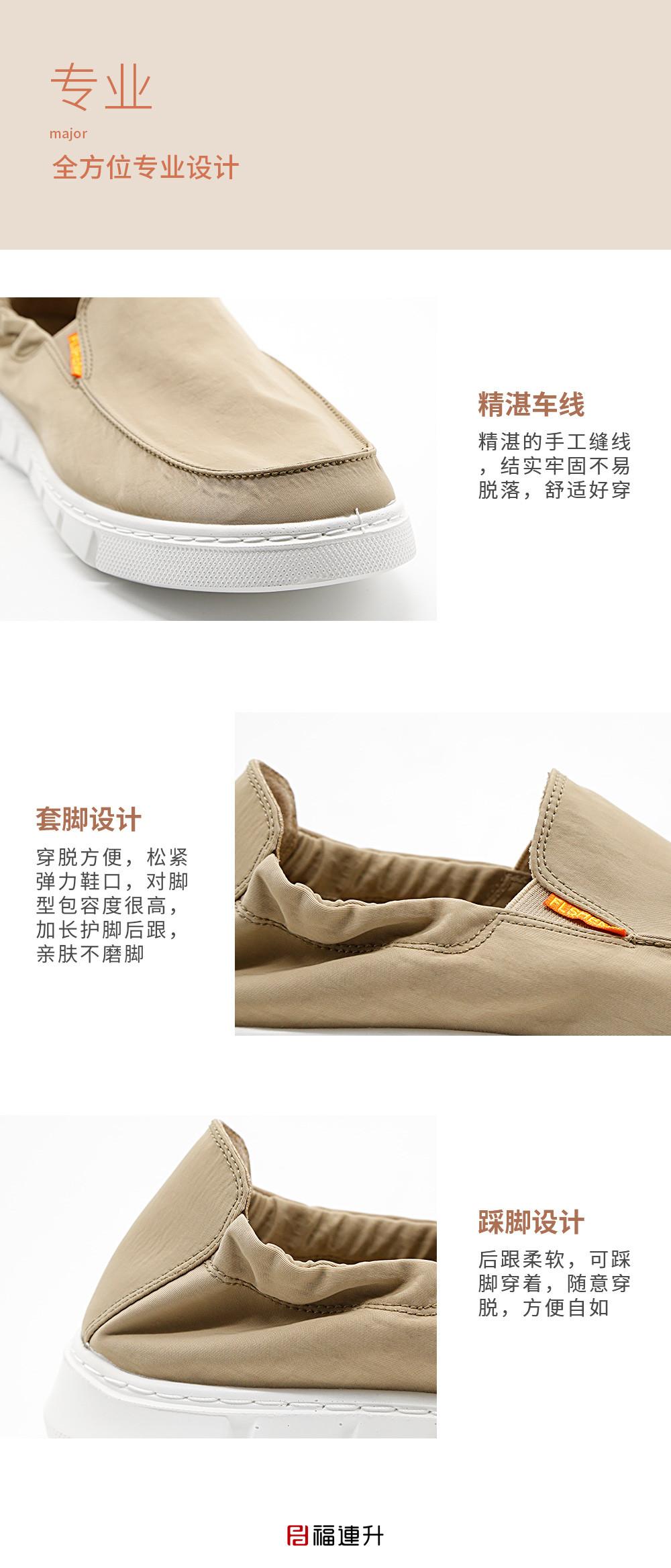 老北京布鞋男透棉麻舒适气软底弹力超轻布鞋爸爸鞋图片
