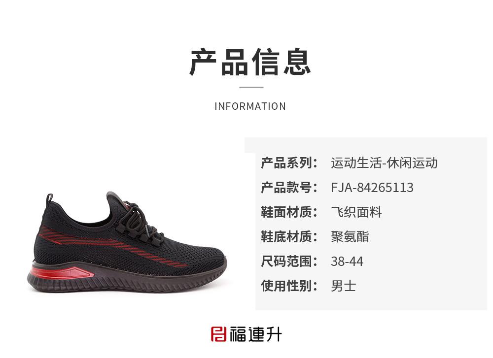 运动休闲时尚防滑黑色椰子鞋男单鞋老北京布鞋图片