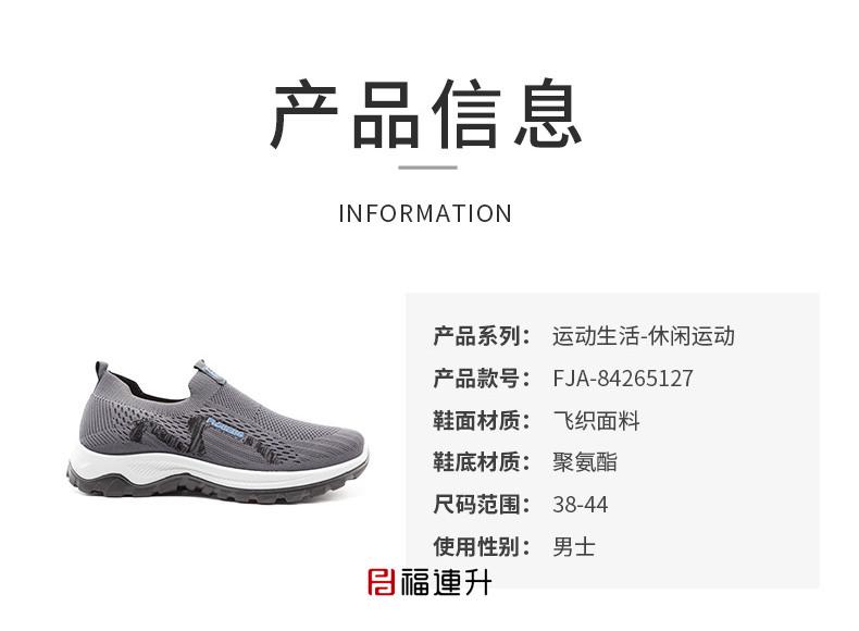 深浅色休闲漫步运动鞋轻便棉麻磁震按摩男鞋图片