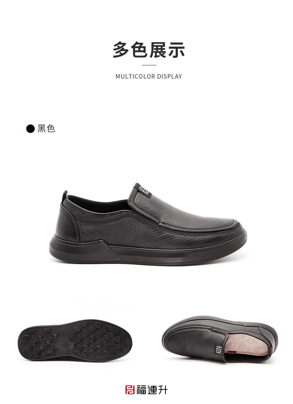 福连升男鞋秋季新款乐福鞋休闲鞋舒适棉麻男鞋驾车鞋图片