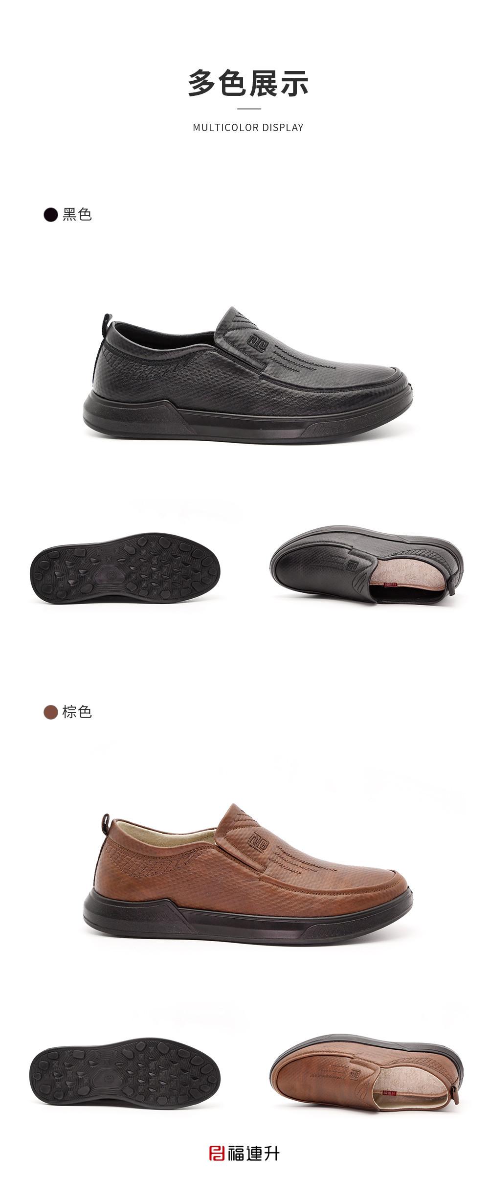 福连升男鞋透气舒适棉麻百搭男士休闲鞋图片
