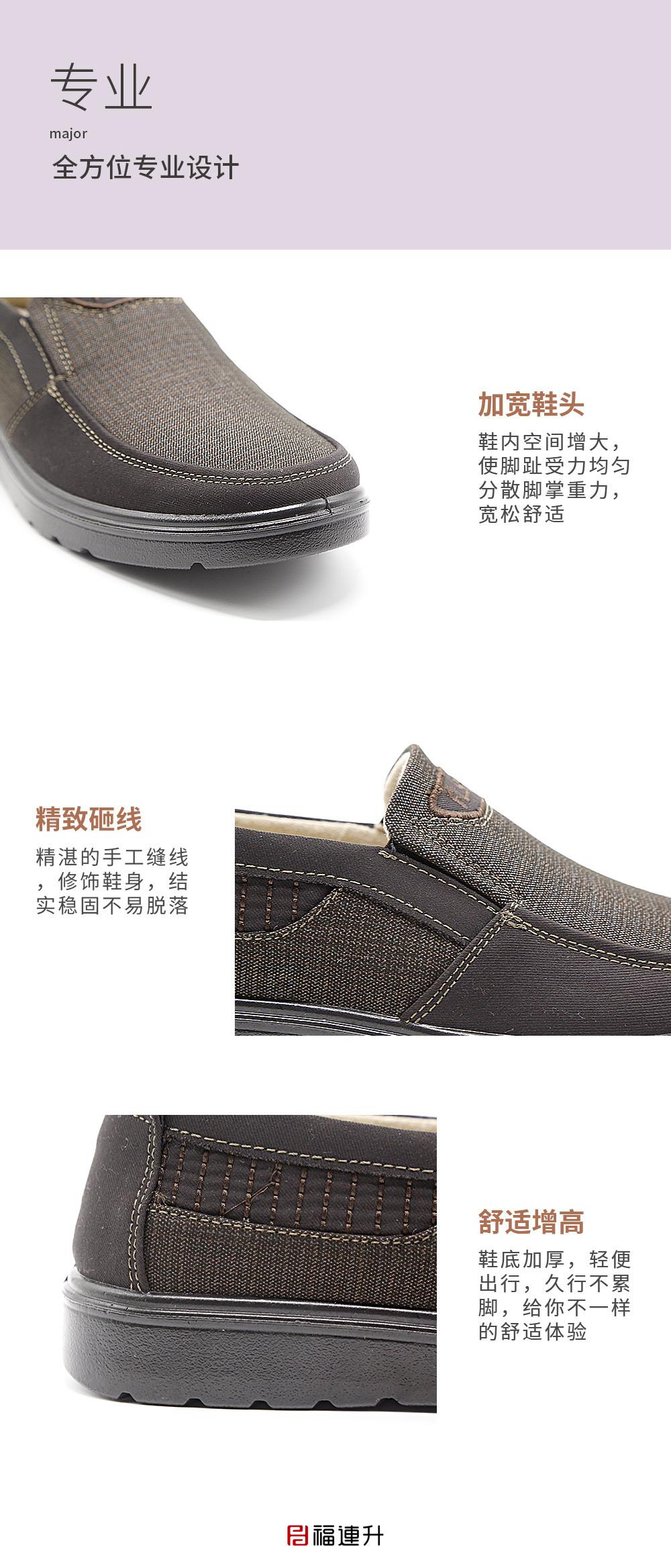 中老年加大码男鞋低帮单鞋老北京布鞋爸爸棉麻舒适透气鞋图片