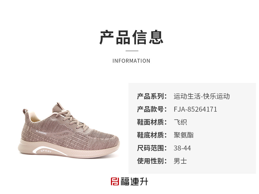 轻底旅游鞋棉麻舒适休闲运动漫步鞋散步健步鞋老北京布鞋图片