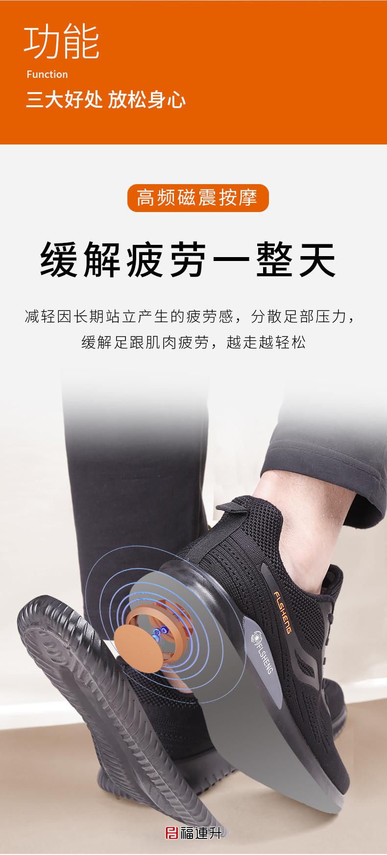磁震舒适按摩休闲漫步鞋男棉麻透气运动鞋图片