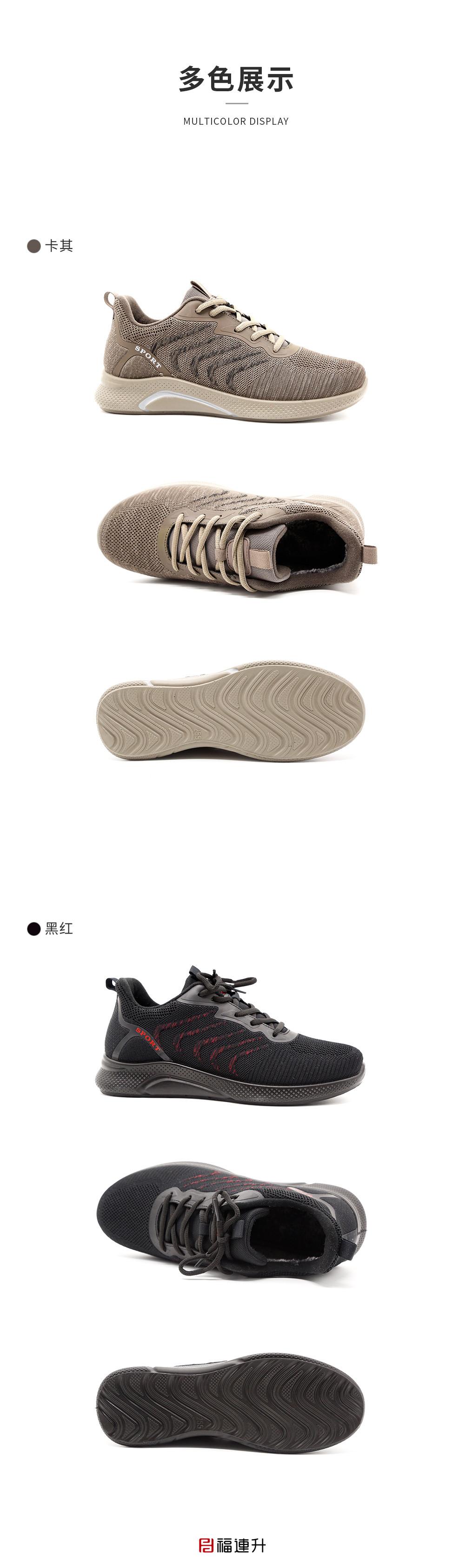 福连升品牌休闲鞋2020冬季新款男保暖舒适轻便漫步鞋图片