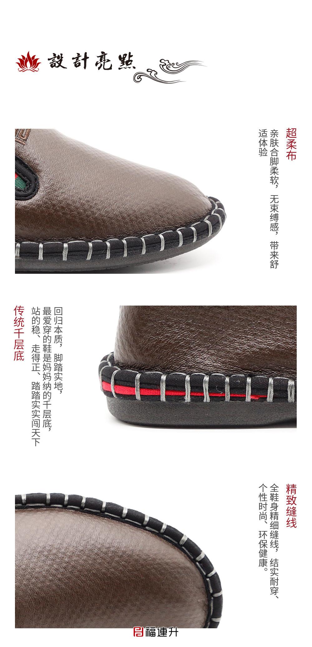福连升2020冬季新款轻便男保暖中国风一脚蹬休闲鞋图片