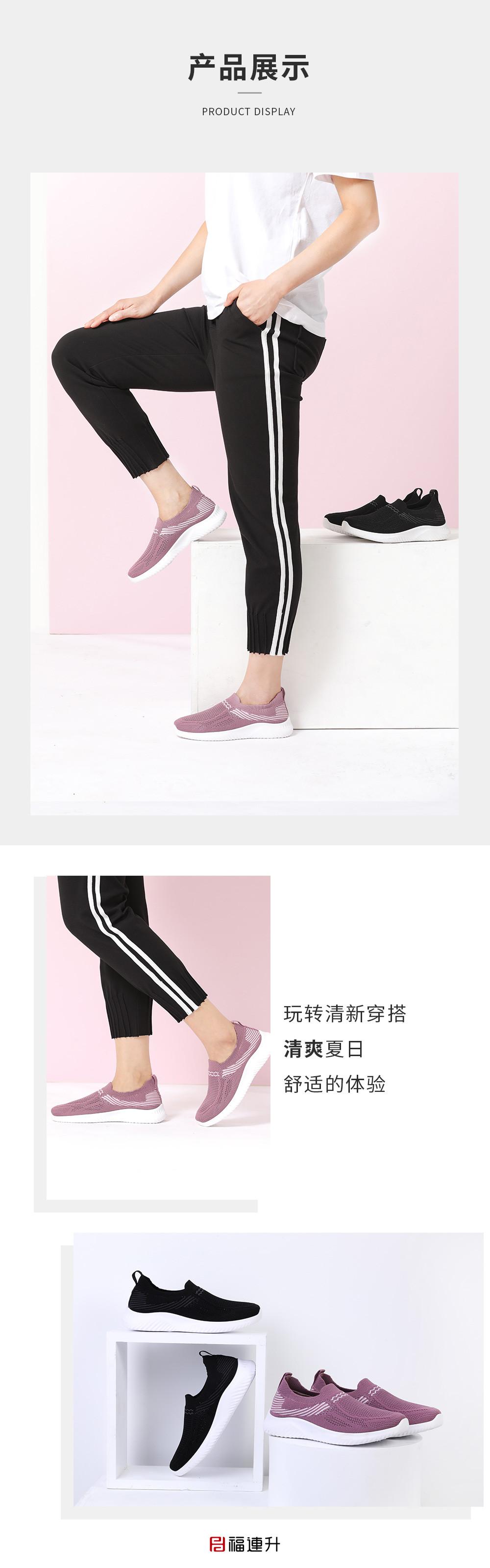 福连升夏休闲轻便透气袜子鞋老北京布鞋女凉鞋图片