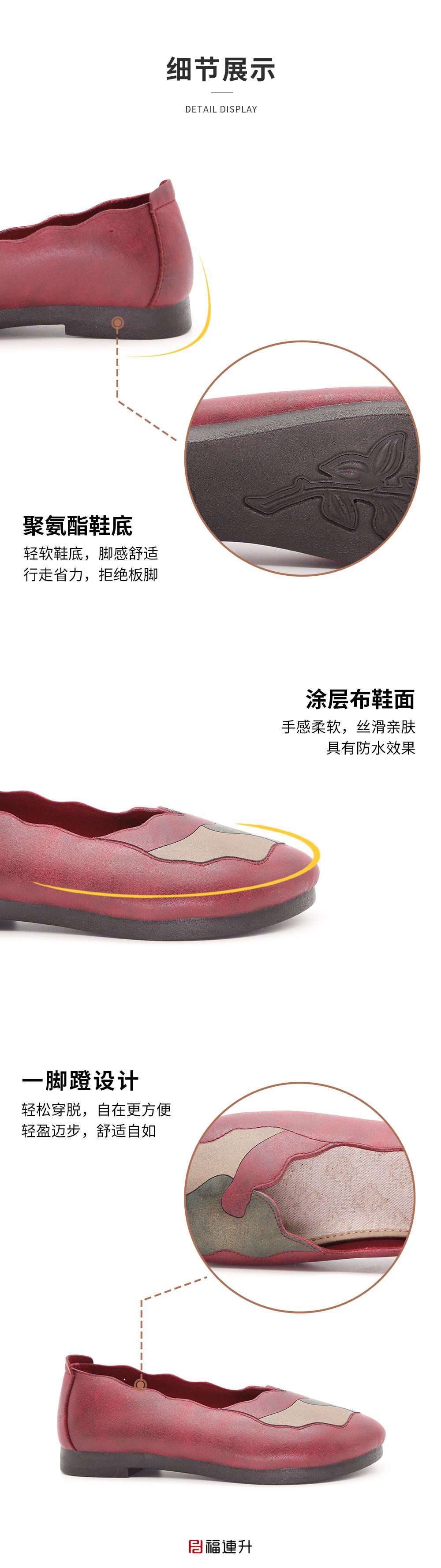 福连升妈妈鞋软底棉麻宽脚女休闲奶奶单鞋中老年鞋图片