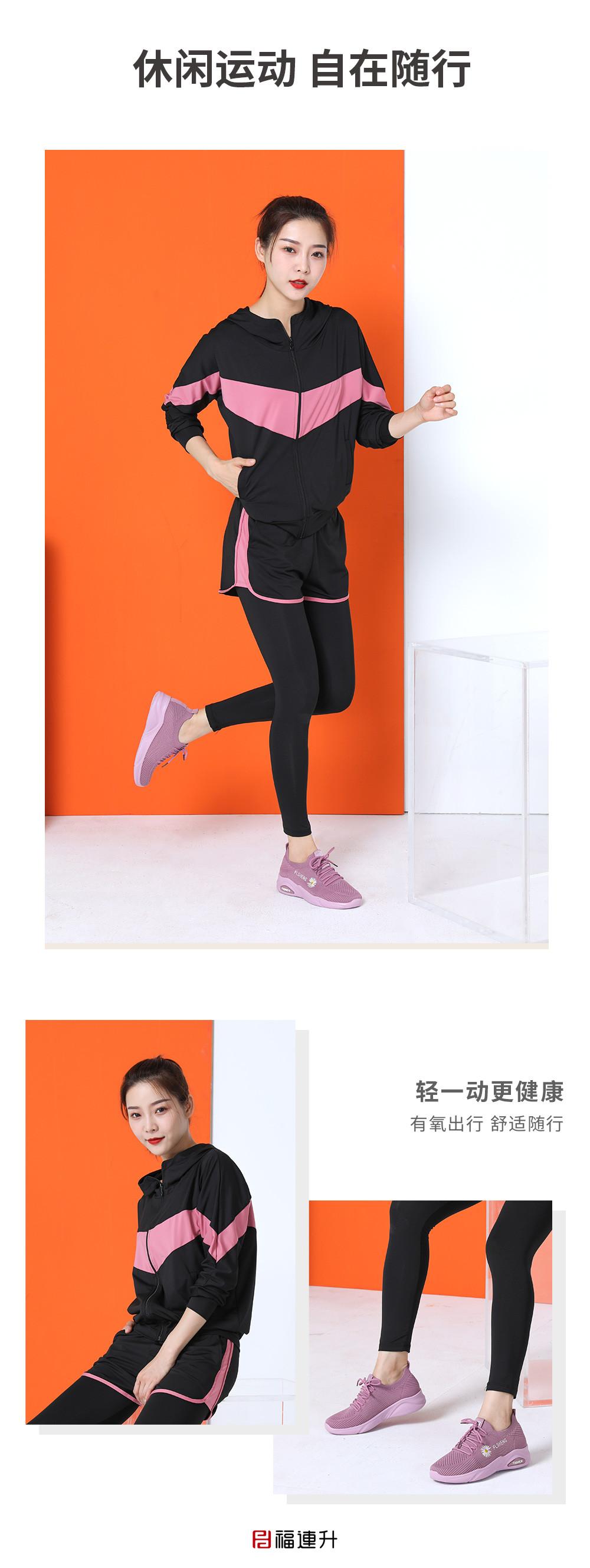 老北京布鞋透气棉麻飞织一脚蹬软底妈妈鞋女休闲运动鞋图片