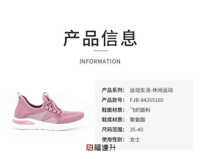 魔力磁震按摩鞋老北京布鞋女鞋棉麻舒适运动休闲鞋图片