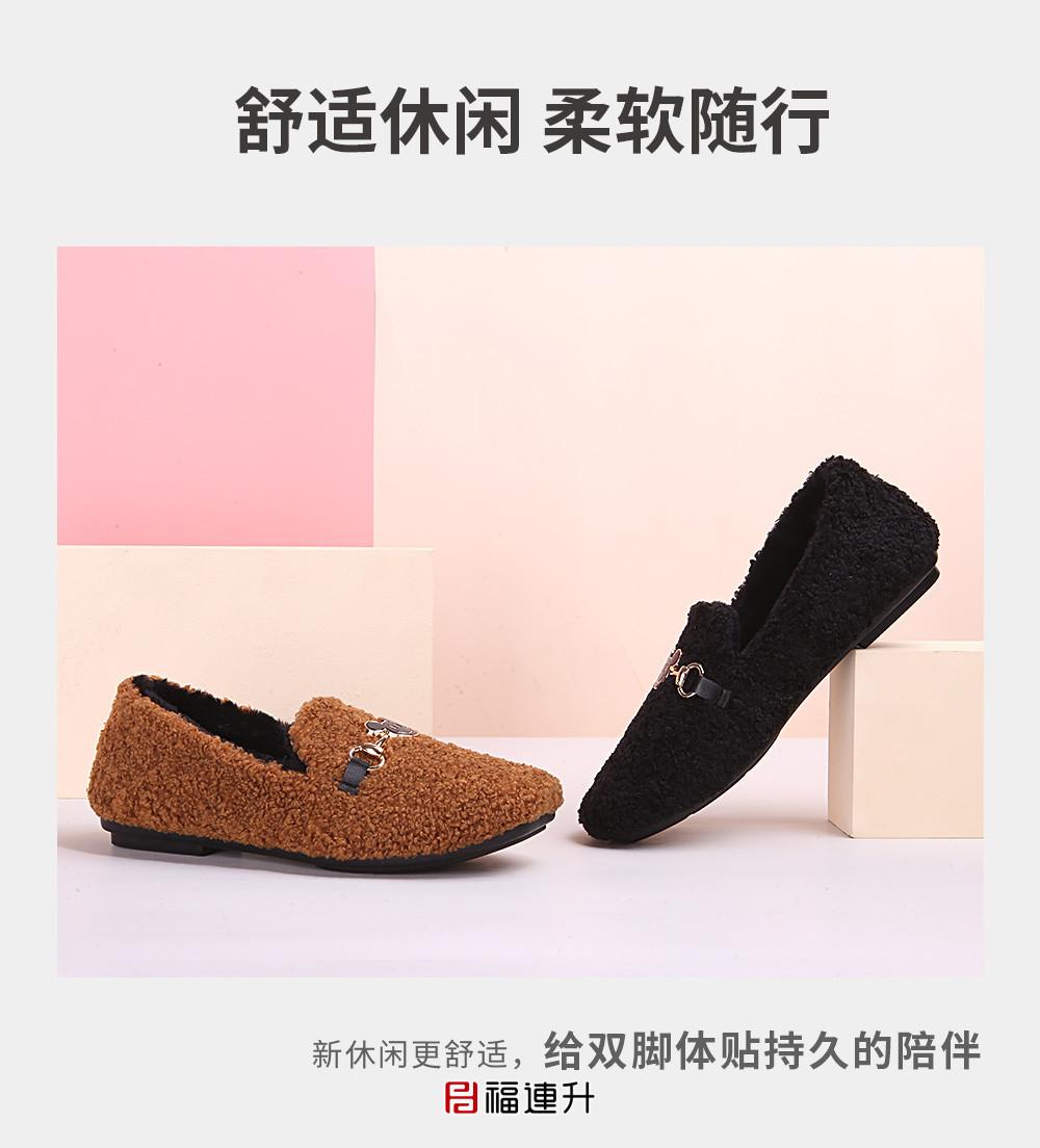 福连升休闲鞋女2020秋冬毛毛鞋女外穿懒人保暖软底透气鞋子图片