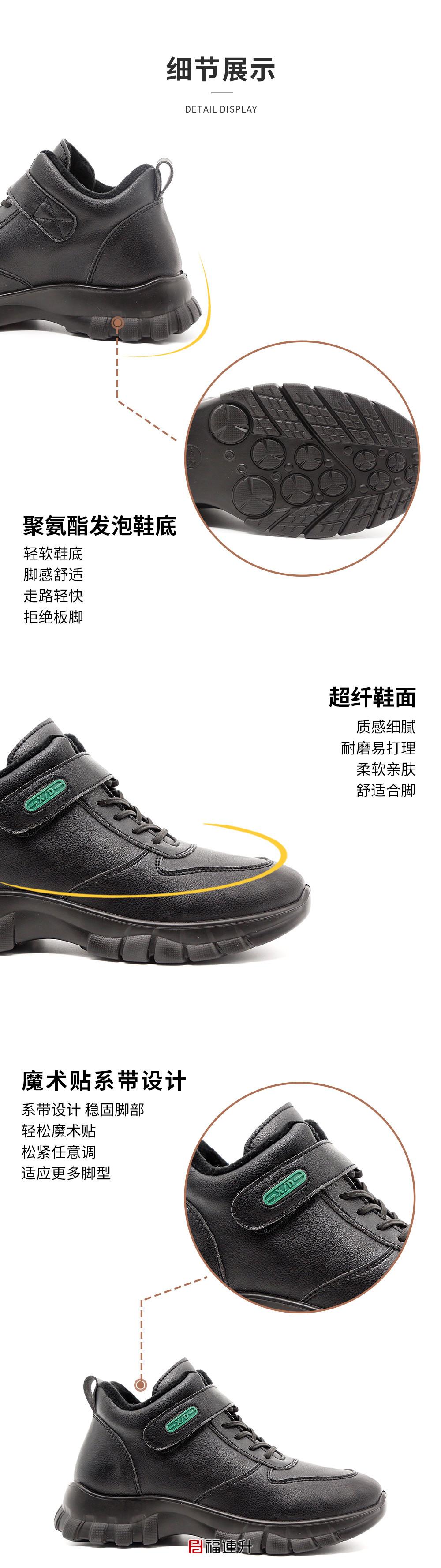 福连升2020冬季新款高帮轻弹保暖隔寒保暖运动女鞋图片