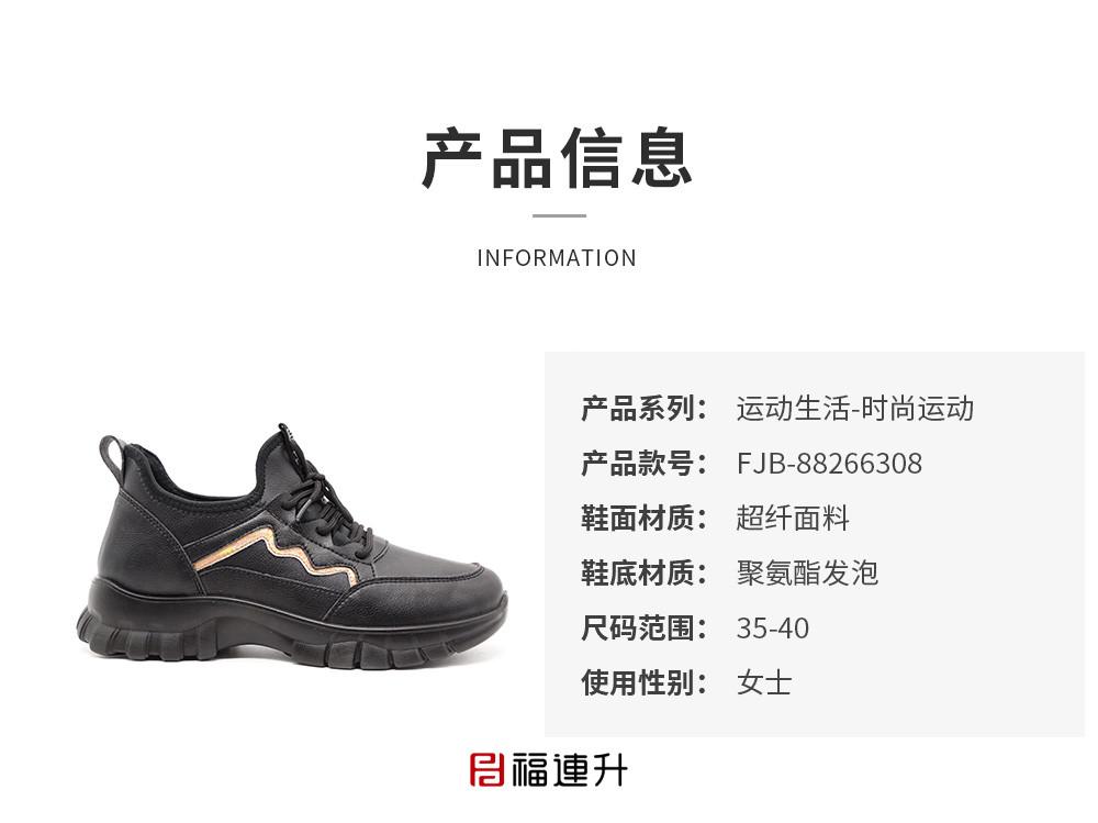 福连升2020冬季新款时尚流畅轻弹保暖隔寒保暖运动女鞋图片