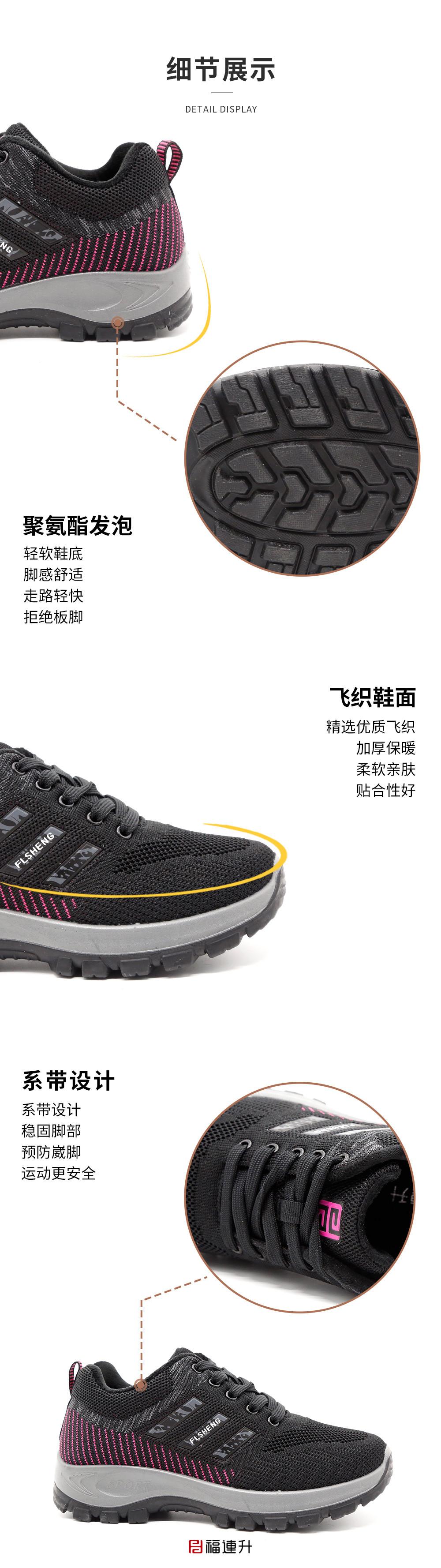 福连升2020冬老北京布鞋女防滑软底中老年人健步鞋舒适妈妈运动旅游鞋图片
