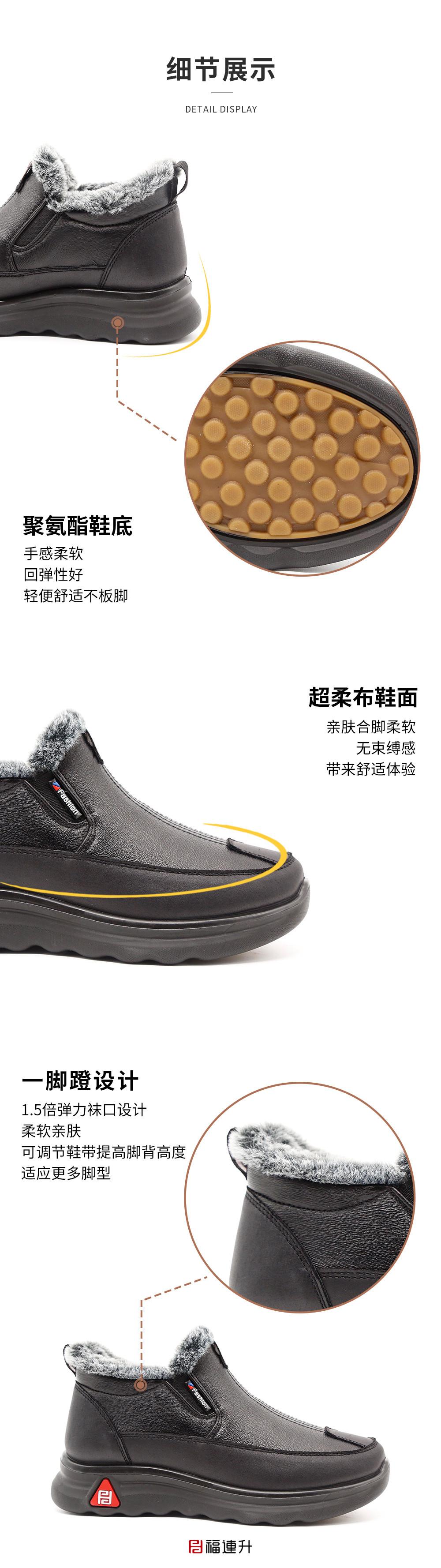 福连升老北京布鞋女士冬季中老年高帮加绒保暖老人鞋图片