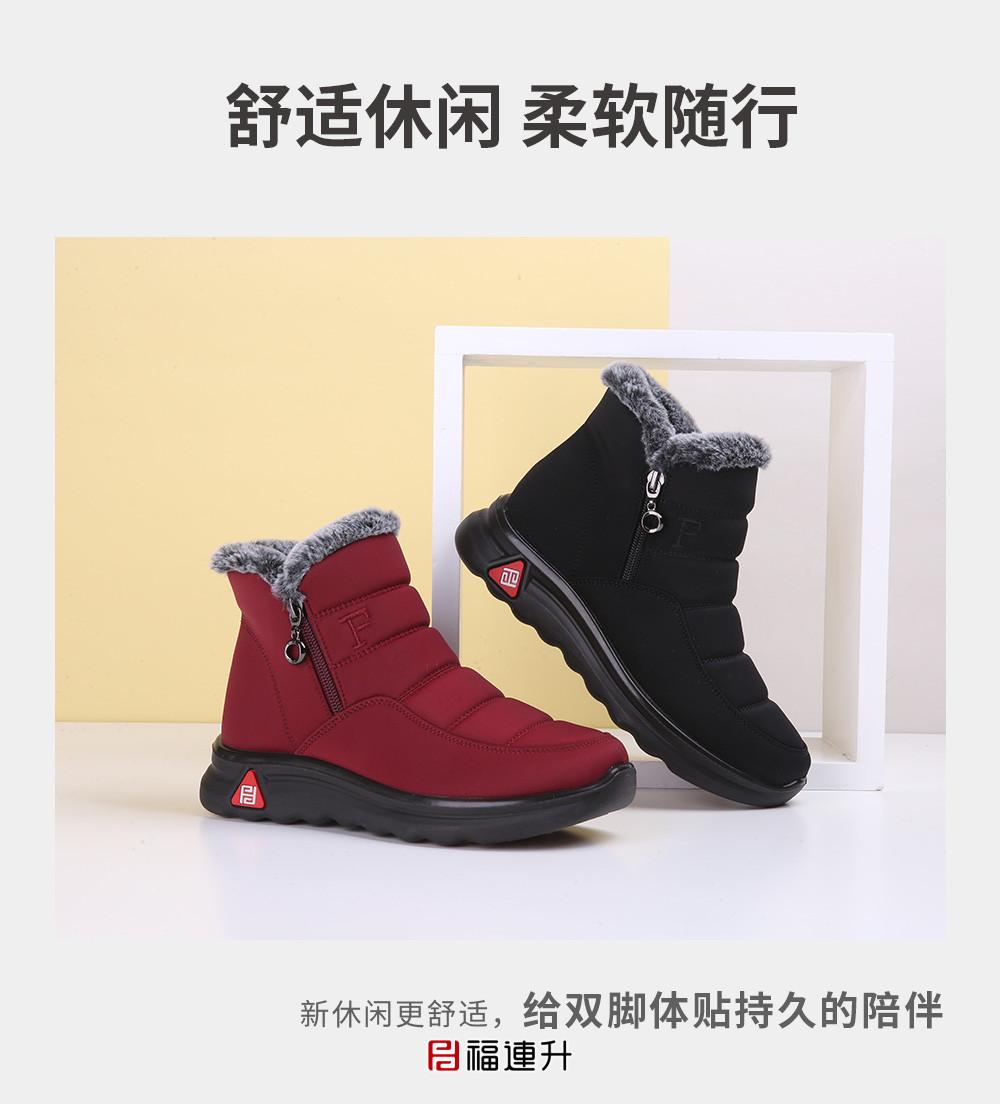 福连升冬季老北京布鞋加绒保暖高帮鞋女妈妈棉鞋短靴图片