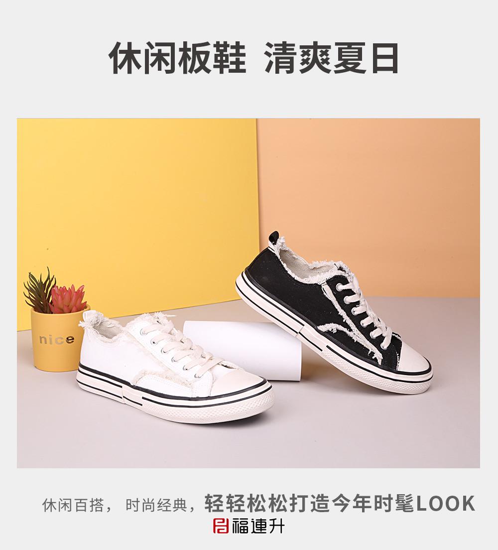 福连升帆布鞋 男潮流百搭休闲明星网红乞丐鞋板鞋图片