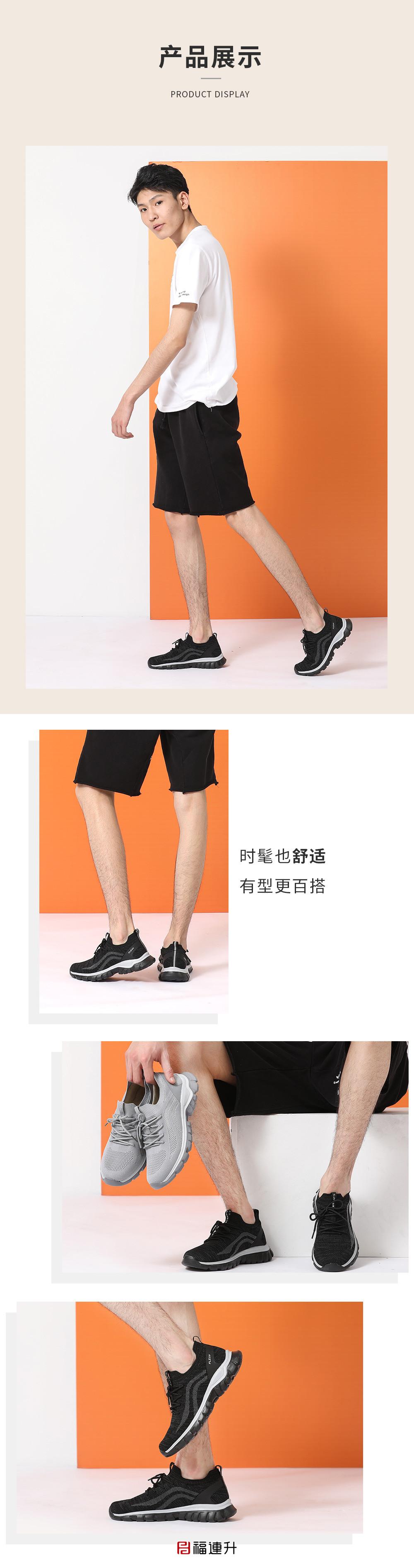 福连升夏款男士飞织透气凉鞋运动健步鞋老北京布鞋图片