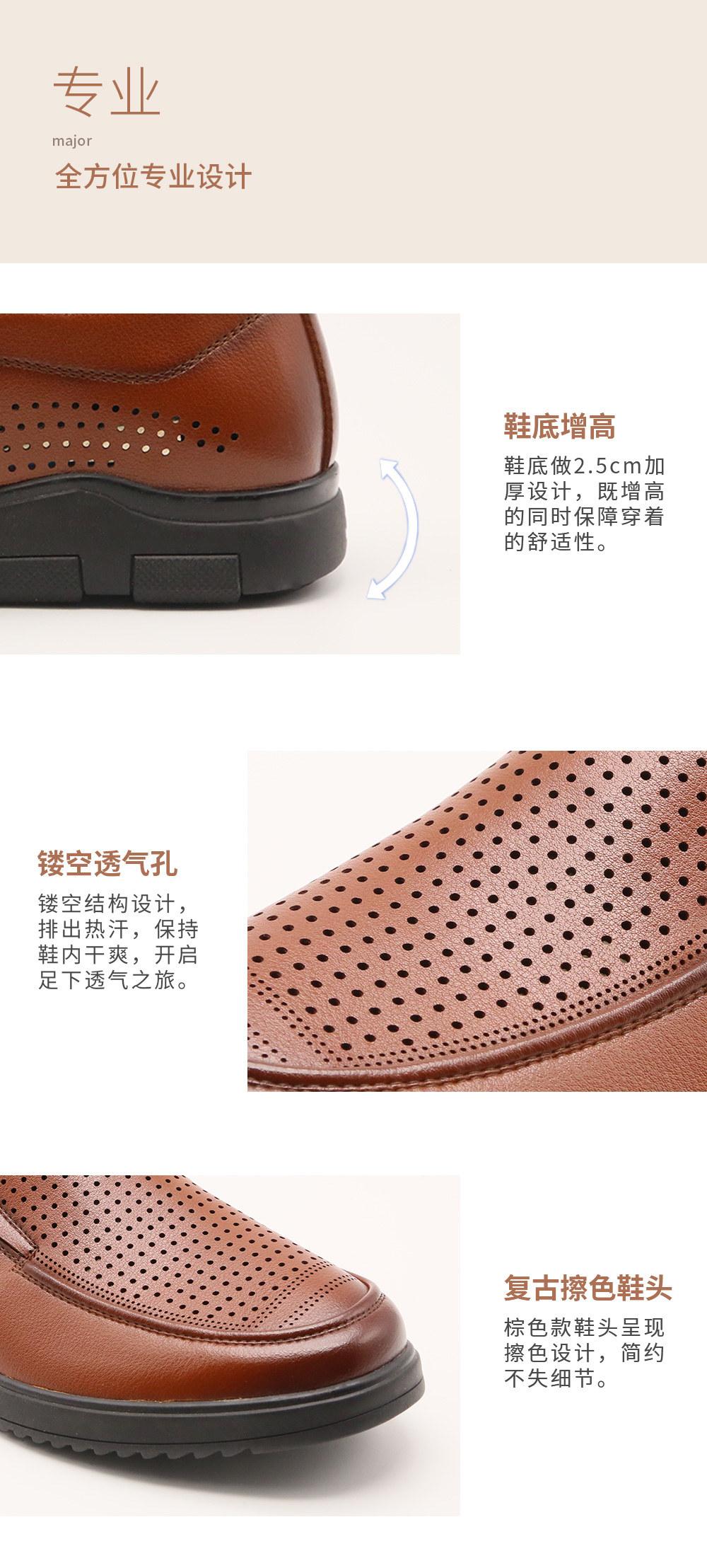 福连升商务男凉鞋 清凉大孔透气防水男鞋图片