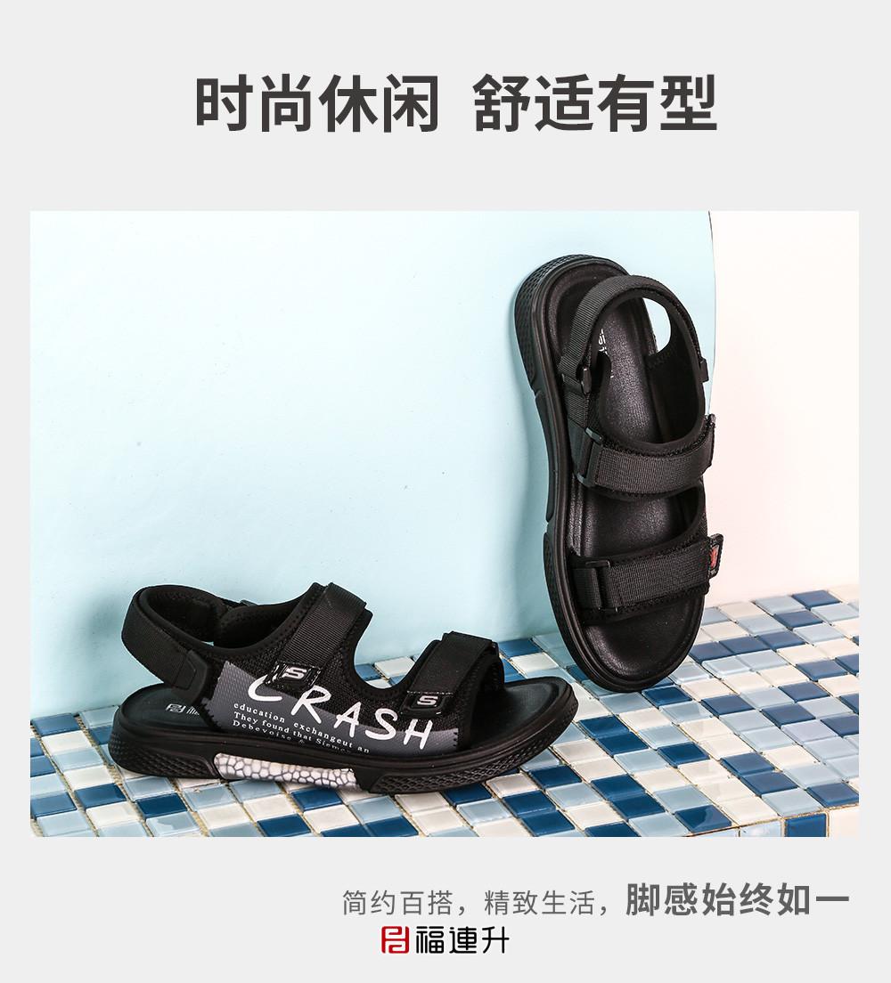 福连升夏季凉鞋男士凉拖鞋 时尚百搭运动休闲沙滩鞋图片