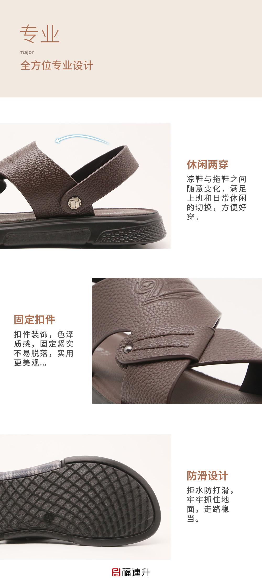 福连升凉鞋男夏季牛皮拖鞋软底沙滩鞋图片