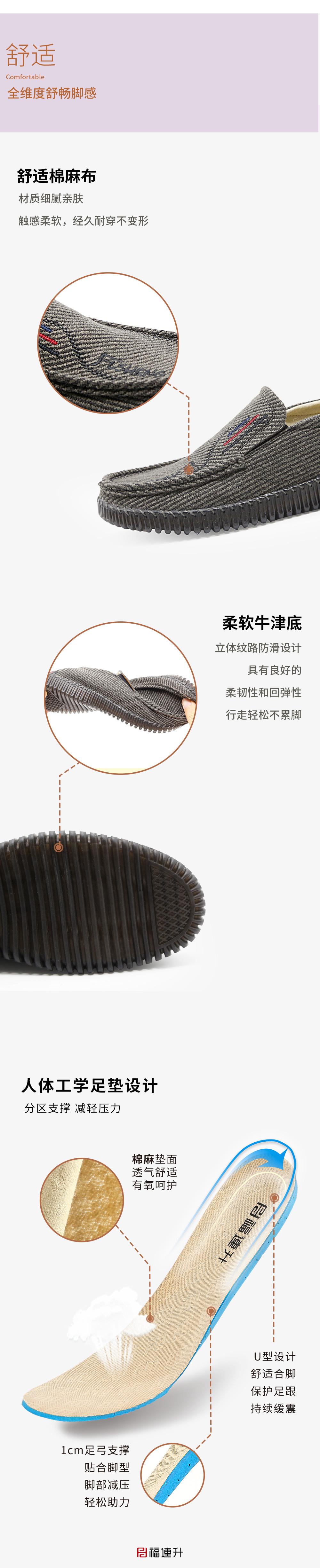 老北京布鞋男士单鞋牛筋底软底棉麻透气休闲鞋中年爸爸鞋图片