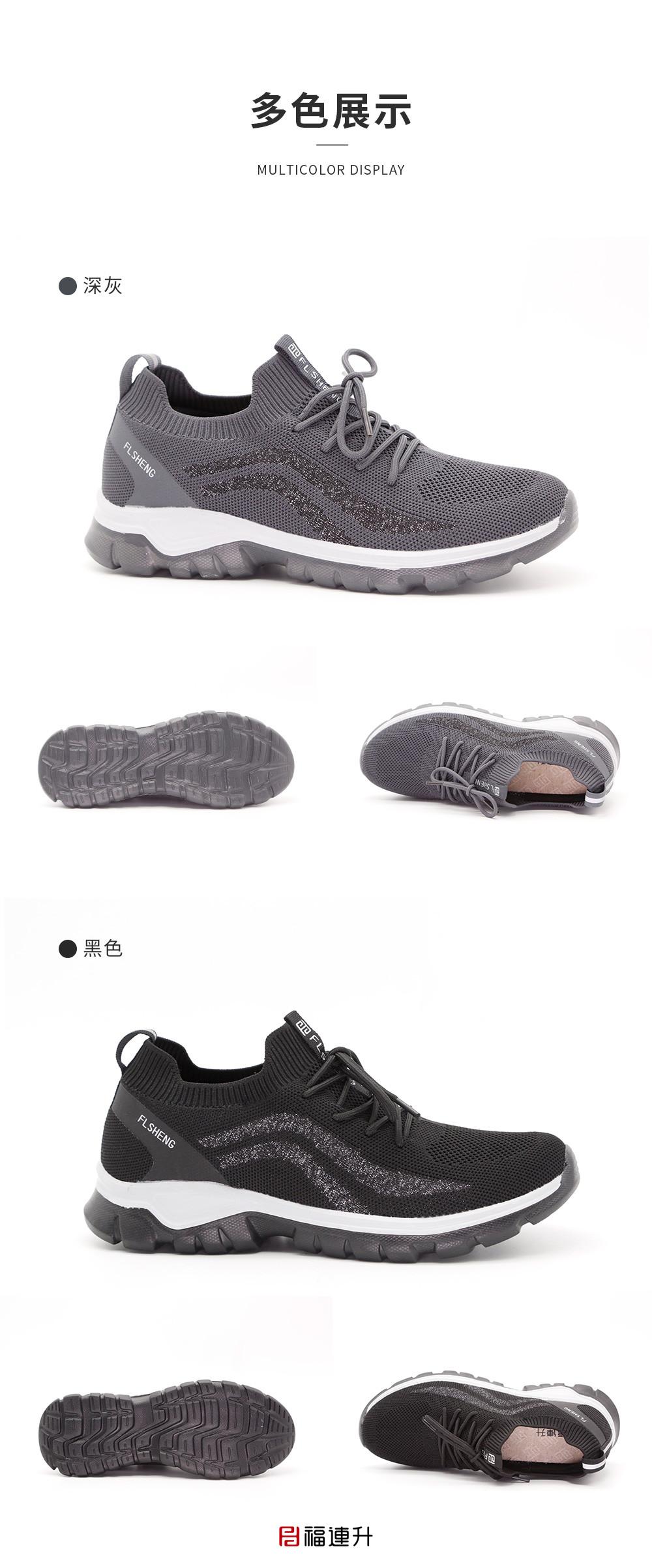 棉麻舒适中年轻便透气休闲运动男鞋漫步鞋图片