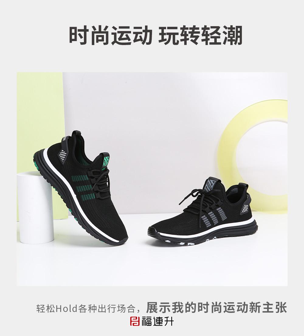 福连升北京布鞋男透气休闲鞋软底棉麻舒适中年运动鞋图片