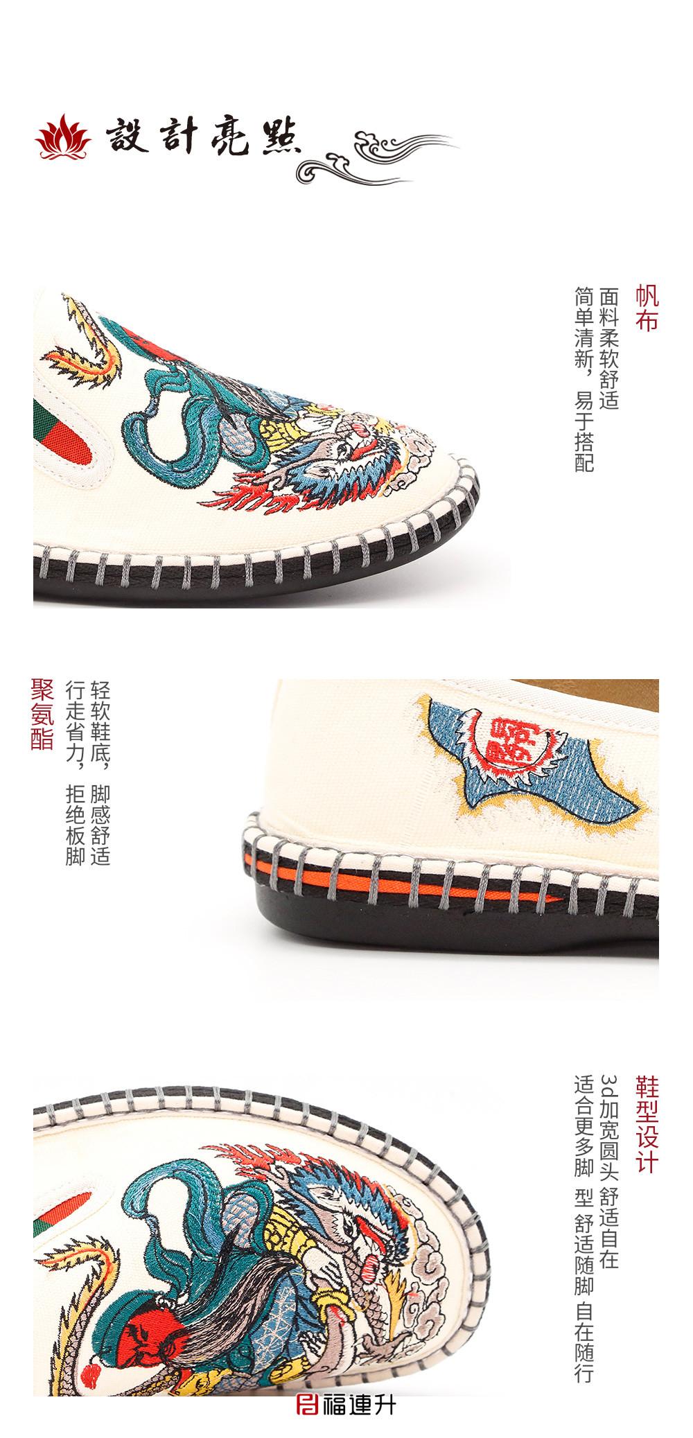 老北京千層底時尚休閑中國民族風仙鶴刺繡棉麻舒適透氣布鞋圖片