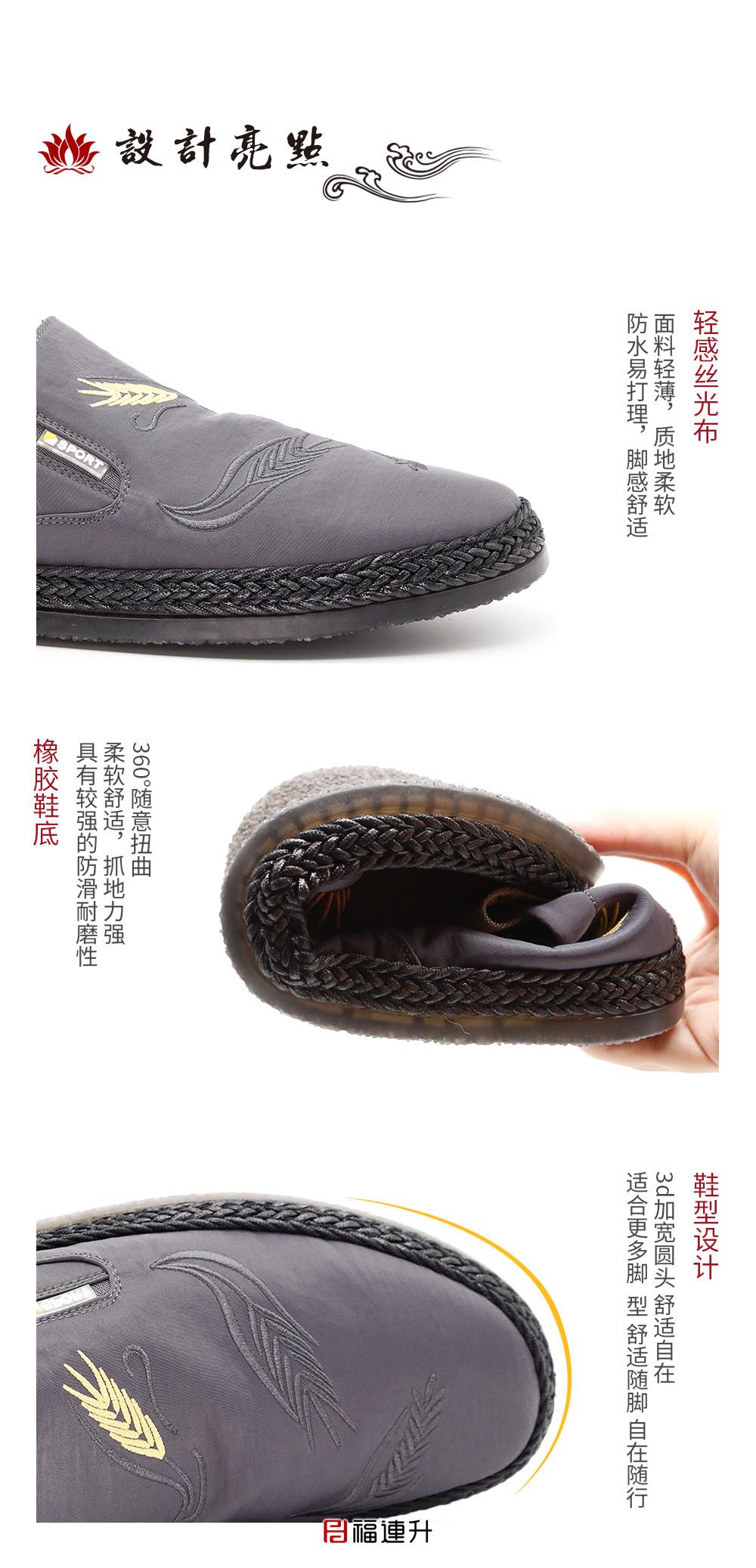 雨伞布一脚蹬平底棉麻舒适防滑透气老北京布鞋男鞋图片