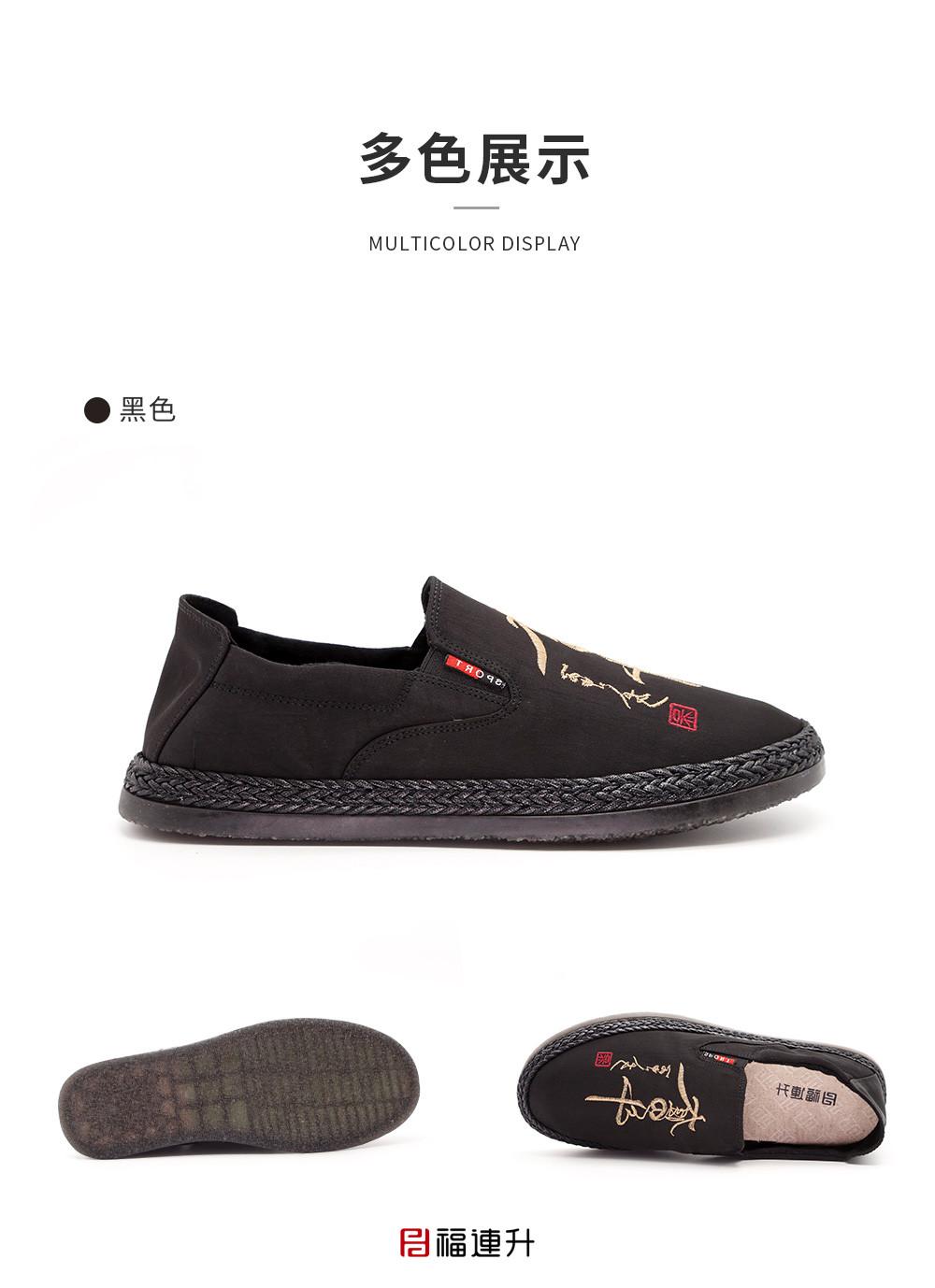 男鞋雨伞布棉麻透气舒适中国风一脚蹬懒人男鞋图片