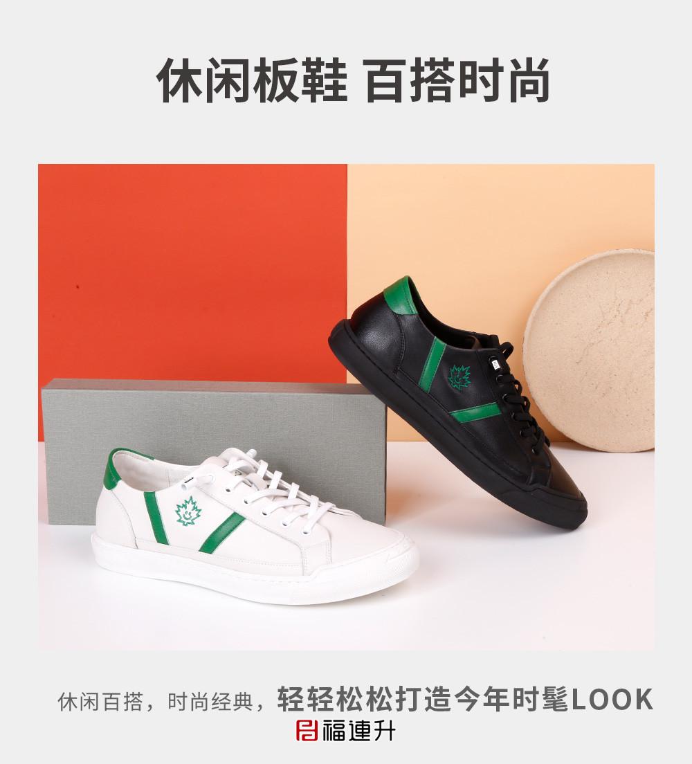福连升秋季男鞋透气舒适棉麻布鞋百搭潮鞋男士板鞋男士休闲鞋图片