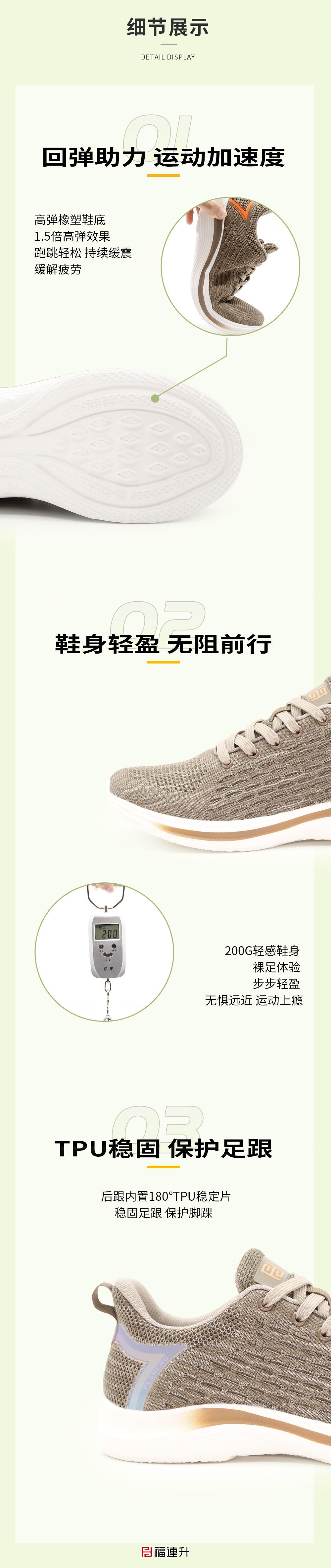 棉麻舒适透气休闲鞋男单运动鞋平底超轻舒适跑鞋图片