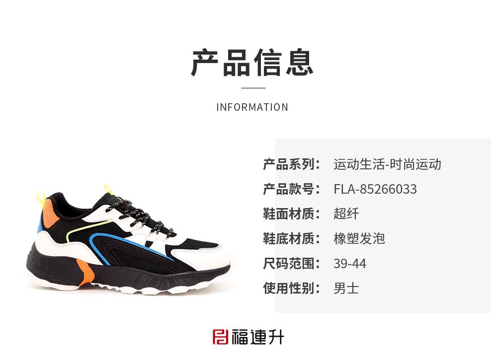 福连升休闲鞋男款时尚经典男士棉麻透气舒适运动鞋图片