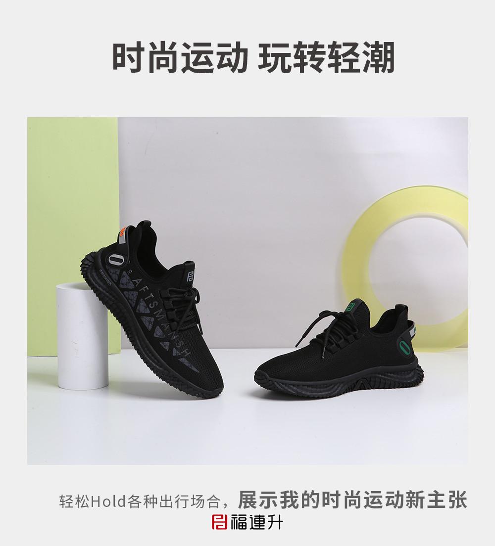 福连升男鞋单鞋棉麻休闲透气百搭潮流男鞋图片
