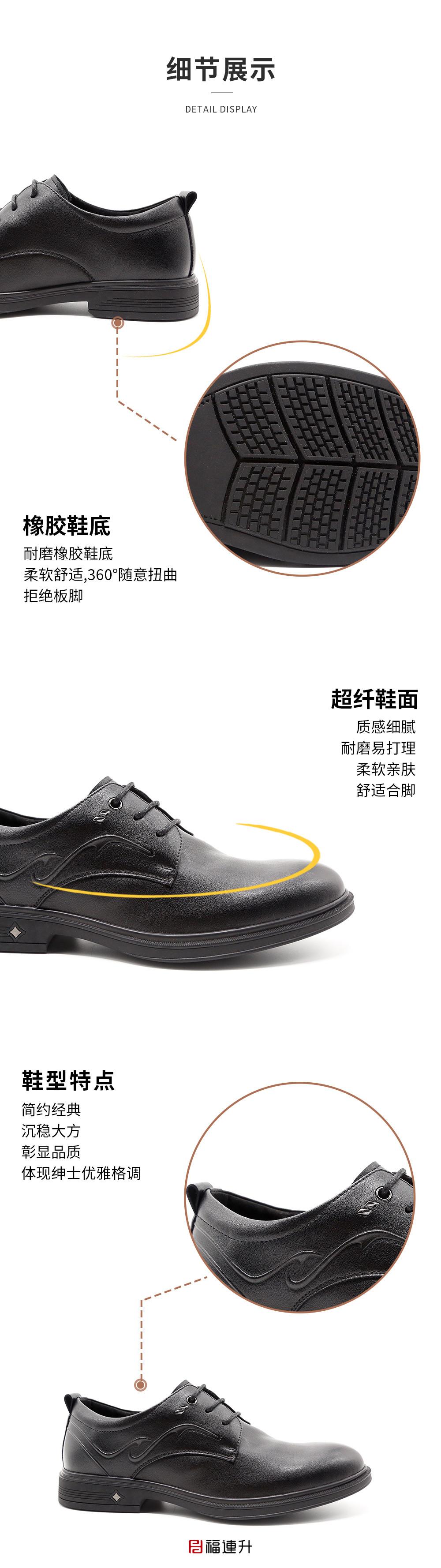 福连升休闲商务男鞋工作鞋棉麻舒适老北京布鞋图片
