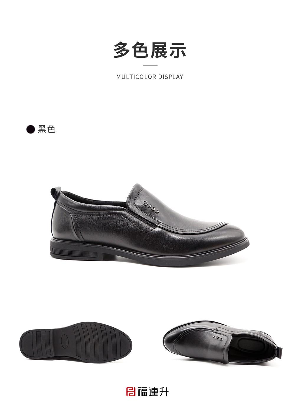 福连升春秋男士商务正装休闲中老年棉麻透气爸爸鞋图片