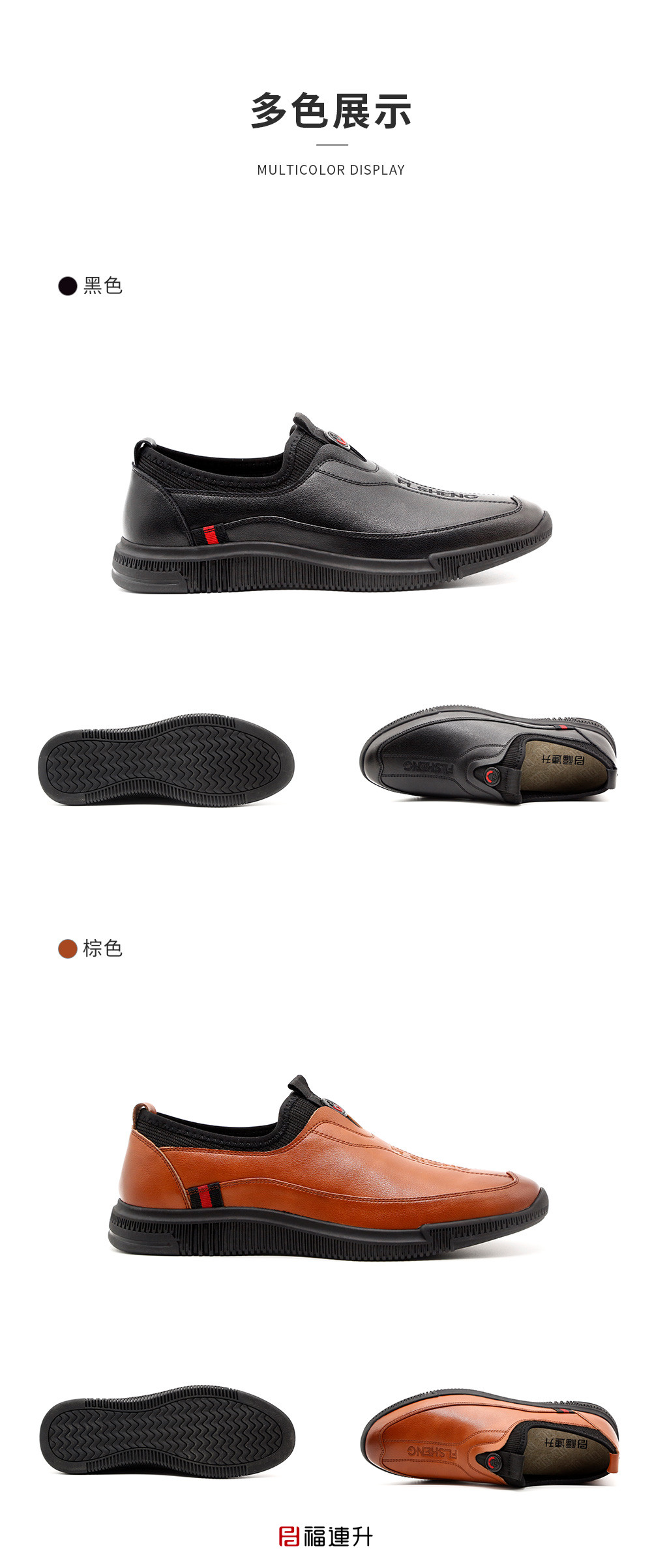 男鞋商务正装黑色棉麻透气一脚蹬懒人豆豆鞋图片