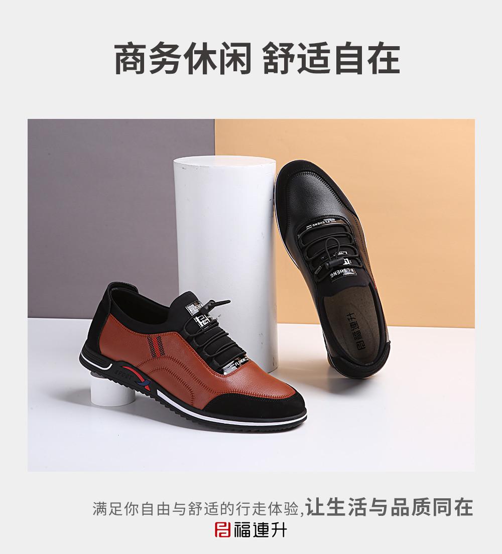 福连升男鞋秋季透气新款时尚舒适棉麻轻便休闲鞋图片