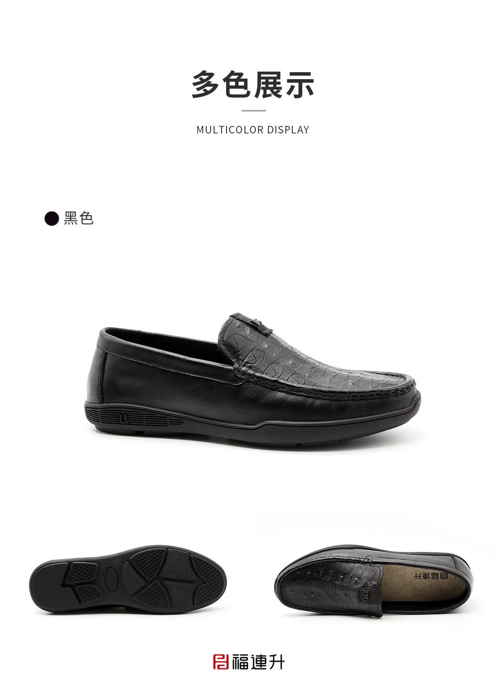 福连升男鞋正装商务休闲棉麻舒适男单鞋图片