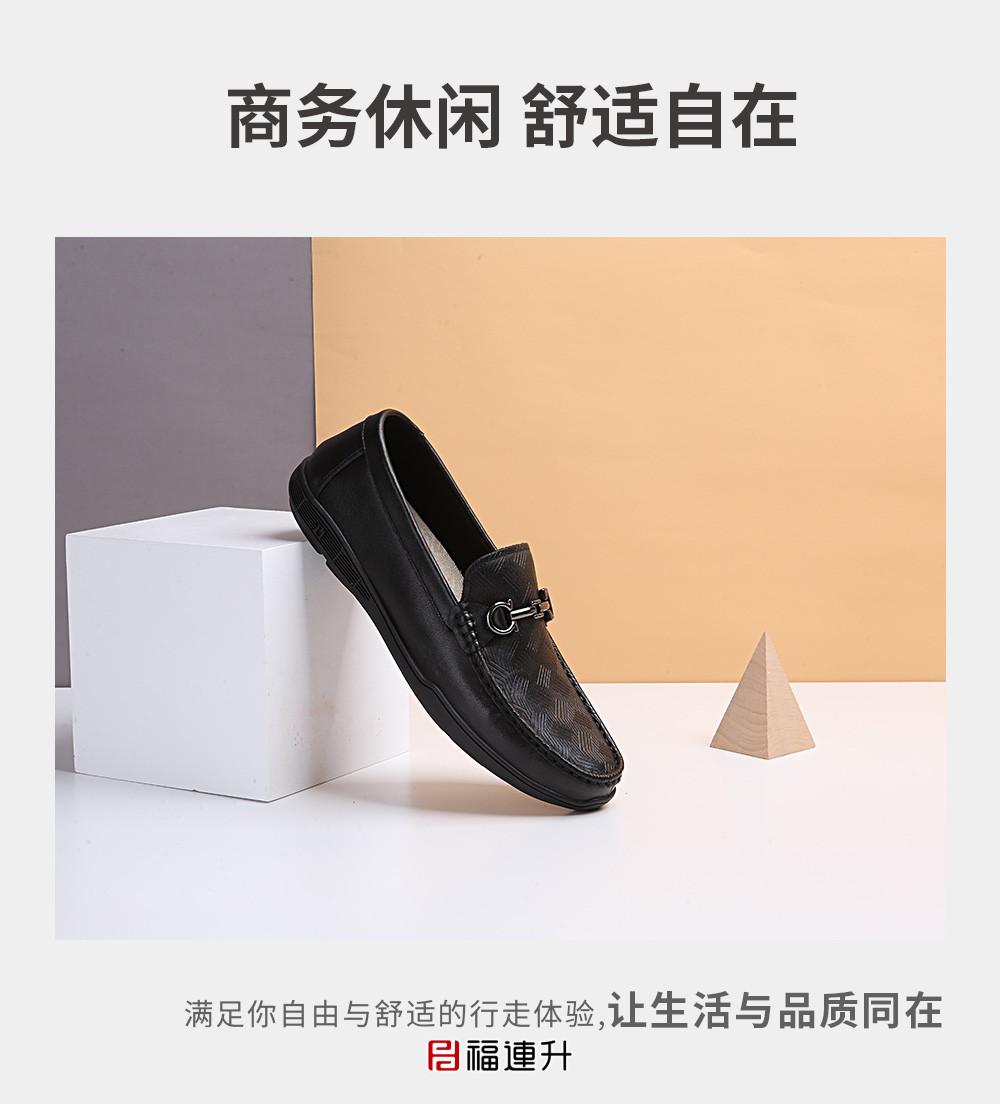 男鞋套脚休闲男鞋豆豆鞋平底棉麻舒适乐福鞋驾车鞋图片