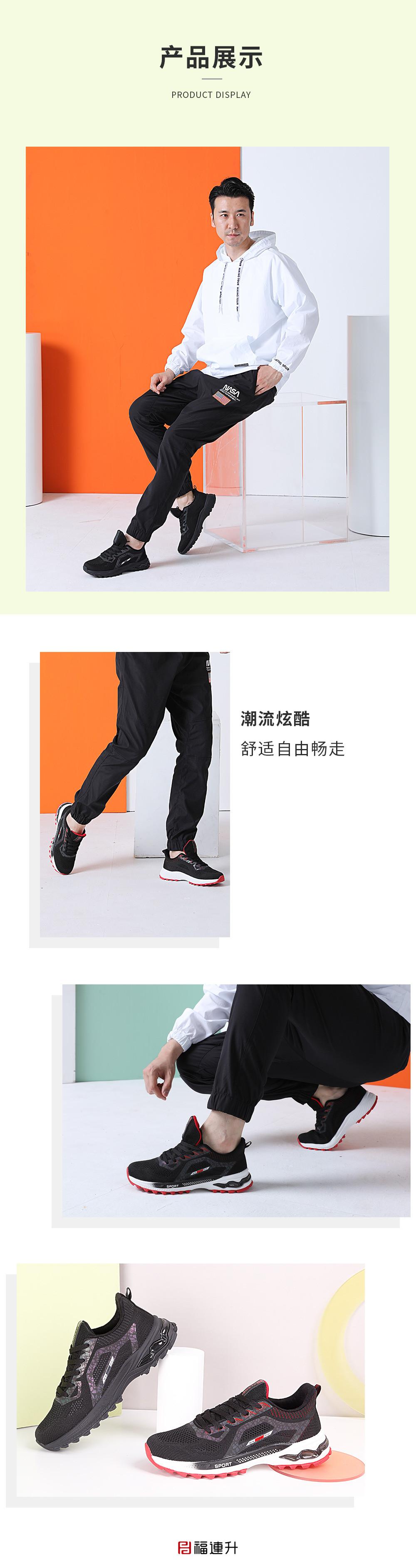 棉麻舒适透气运动轻便旅行户外鞋防滑男鞋中年鞋图片