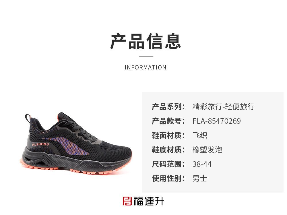 旅游鞋男鞋中年休闲户外运动鞋棉麻舒适外出慢跑鞋图片