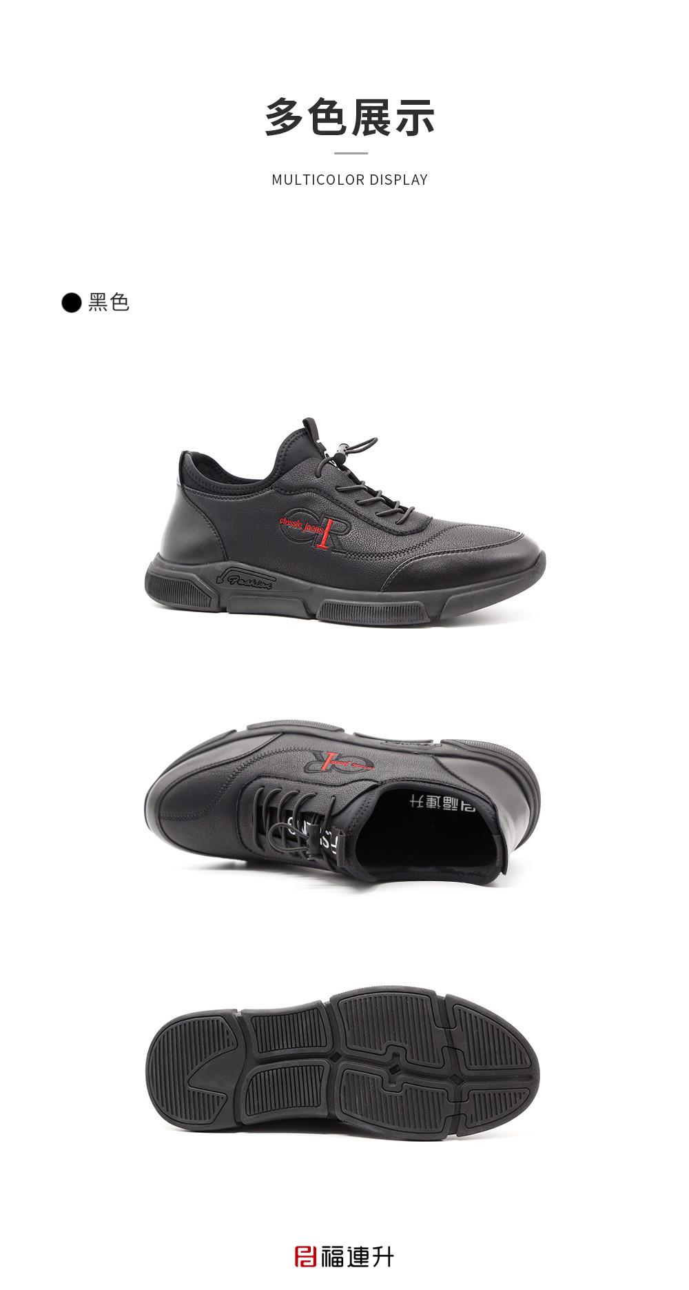 福连升2020冬季新款男舒适防滑时尚保暖休闲鞋运动鞋图片