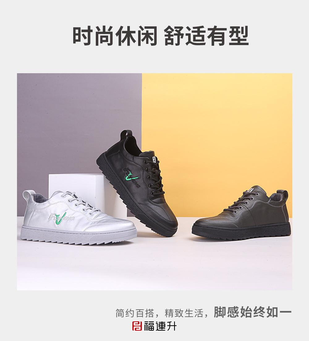 福连升2020冬季新款雨伞布面料男百搭时尚潮流板鞋图片