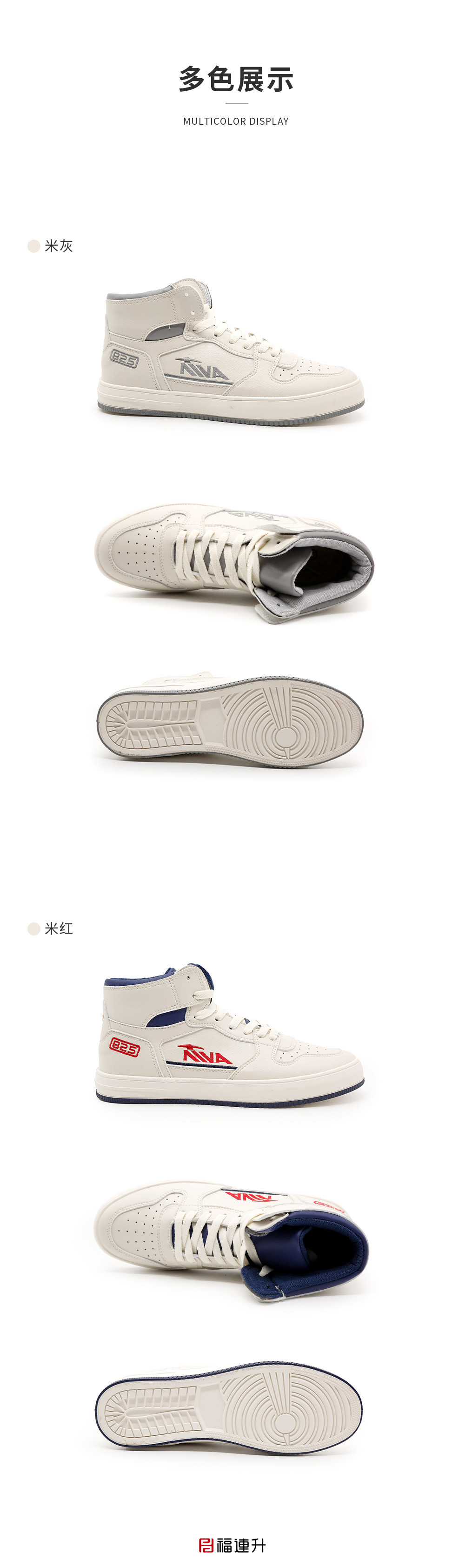 福连升2020冬季新款男百搭韩版休闲高帮板鞋图片